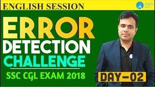 SSC CGL |  Error Detection Challenge | Day -2 | Ratnesh Sir | 3 P.M. thumbnail