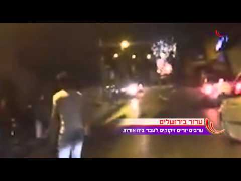 תיעוד: שוטרים ניצלו מבקבוקי תבערה