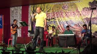 Prothom Dekhatei....performed by Apurba Baruah (Jitul Sonowal)