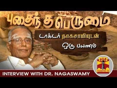 (09/02/2018) Puthaindha Perumai | Exclusive Interview with Dr. Nagaswamy | Thanthi TV