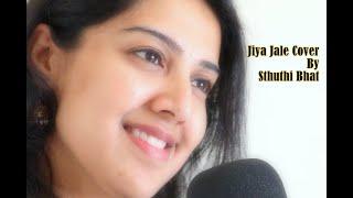 Jiya Jale   AR Rahman    Dil se   Shah Rukh Khan, Preity Zinta - Sthuthi Bhat