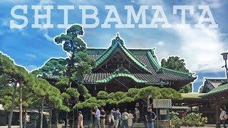 In diesem Video erzähle ich euch über das kleine Örtchen Shibamata und den wunderschönen Taishakuten Tempel, der für seine uralten Schnitzereien ...