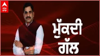 Balbir Rajewal | Mukdi Gal | What Home Minister told Farmer leaders, reveals Balbir Rajewal.