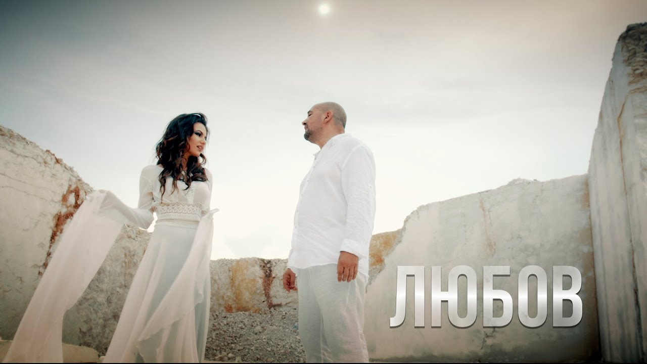 Невена, Годжи и Ку-Ку Бенд – Любов / Love (Official Video 4K)