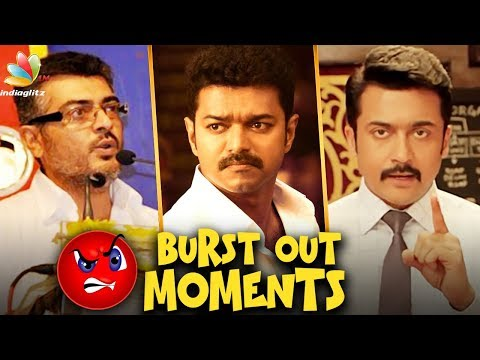 Top Celebrity Burst Out Moments | Vijay, Ajith, Suriya | Tamil Cinema News
