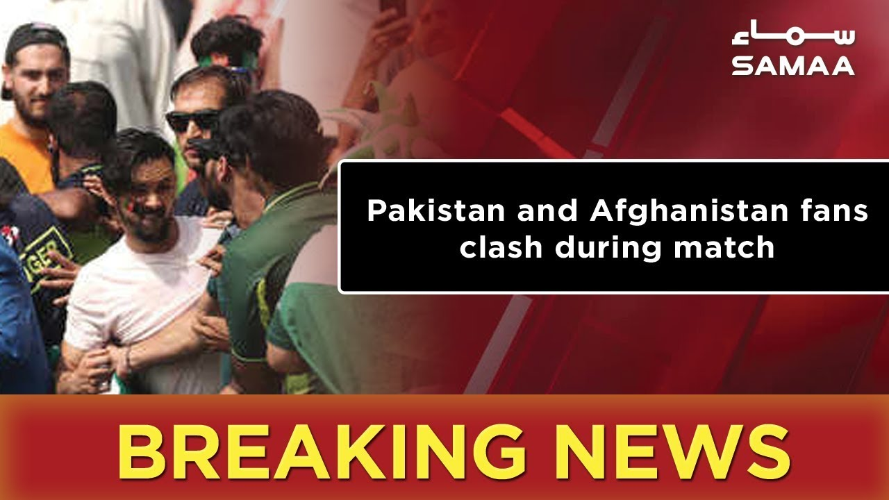 Breaking News | Pakistan and Afghanistan fans clash during match | 29 June 2019