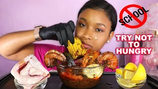 HOW I FEEL ABOUT JUJU SCHOOL + TRY NOT TO GET HUNGRY (SEAFOOD BOIL MUKBANG) 먹방 QUEEN BEAST GIVEAWAY