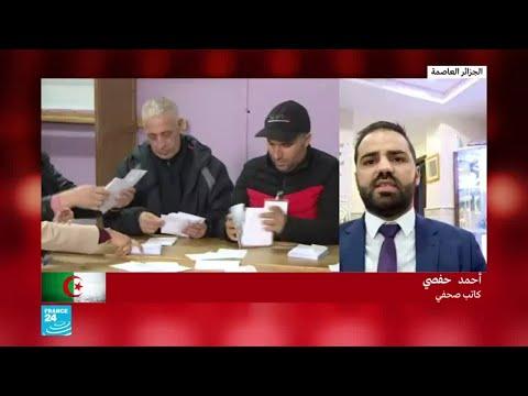 أحمد حفصي: نسبة المشاركة تعد صفعة قوية لكل من أراد جر الجزائر إلى مستنقع الفوضى  - نشر قبل 58 دقيقة
