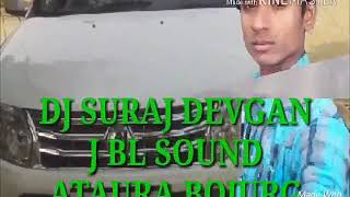 Hogi Pyaar Ki Jeet Film Mp3 Song Download – Swatfilms
