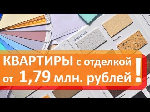 Новостройки Москвы от застройщика, купить квартиру в