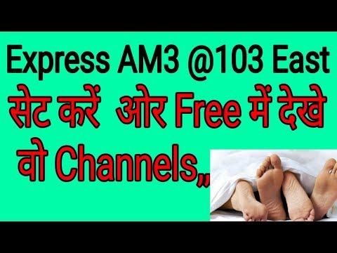 Express AM3@ 103 East   SET करे और देखे  Free में  Russian channel