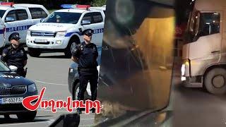 500.000 դրամի վնաս եմ կրել. ինչ են ասել Վրաստանի ոստիկանները տուժած հայ վարորդներին