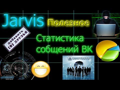 Взлом ВК Онлайн, Как Взломать страницу ВКонтакте. Взлом