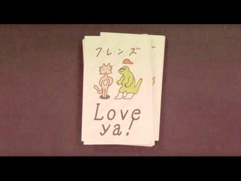 フレンズ「Love,ya!」