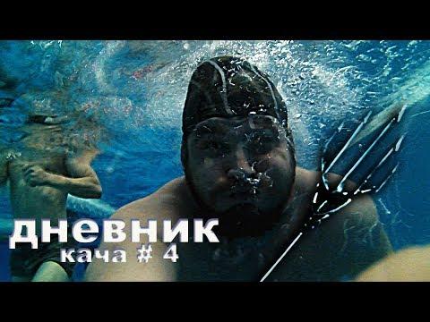 """Верхнеуральск, я люблю тебя... Дневник """"Кача"""" # 4."""