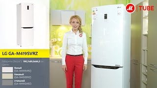 Видеообзор холодильника LG GA-M419SVRZ (M419SERZ, M419SARZ) с экспертом М.Видео(, 2015-07-03T14:05:11.000Z)