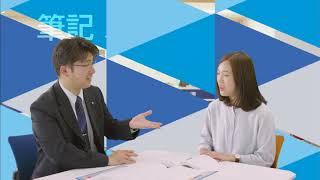 金沢星稜大学・金沢星稜大学女子短期大学部TVCM「CDP」篇 thumbnail