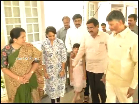 AP CM Chandrababu Naidu Family meets With Minister Narayana Family