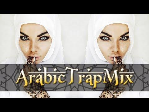🔥 BEST ARABIC TRAP MIX 2017 [VOL.2] 💯 TRIBAL & BASS MUSIC 🐫