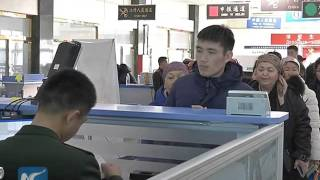 China-Kazakhstan border city issues first visa on arrival