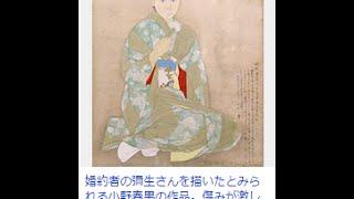 小野竹喬の長男の遺作発見26歳で戦死、絶筆に婚約者描く
