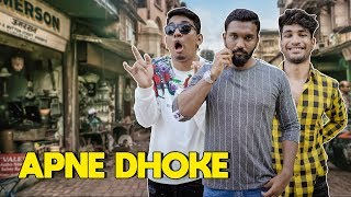 APNE DHOKE | Warangal Diaries Funny Video