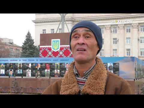 UA: Херсон: Бахтіяр Шаріпов-перший, хто вийшов на Євромайдан у Херсоні
