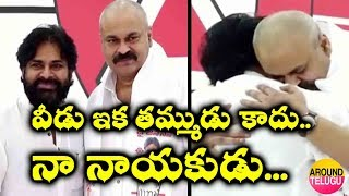 FULL VIDEO : జనసేన లో చేరిన నాగబాబు..Jabardasth Nagababu Join In Janasena Party..Pawan Kalyan