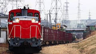 八戸臨海鉄道 DD16形12レ 北沼~八戸貨物 2020年2月22日