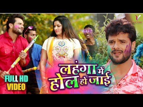 #Khesari Lal Yadav और #Antra Singh Priyanka ka 2020 का फाडू #Holi Tik Tok Song | Lehenga Mein Hol
