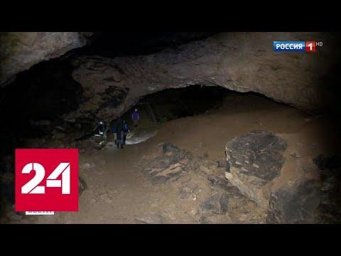 Наскальные рисунки каменного века в Башкирии: 60 лет открытию - Россия 24