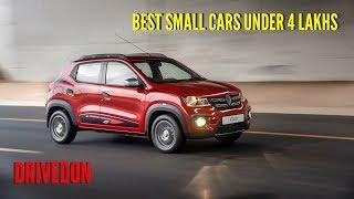 Best Hatchback Cars Under 4 Lakhs In India 2019