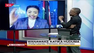 Wanawake katika huduma: Je, wanawake wanafaa kujiwekaje katika huduma?   Kimasomaso(Awamu ya pili)