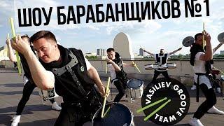 Vasiliev Groove отжигает На Крыше