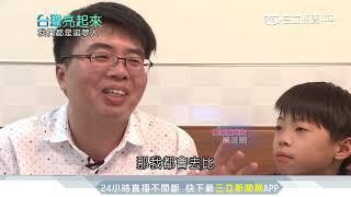 苦情小歌王蔡承融 超齡哭腔讓江蕙甘拜下風|台灣亮起來|三立新聞台