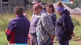 Вести Кудымкар выпуск 23 08 18