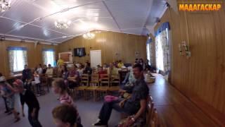 Лесной Квартал день открытых дверей 2015(Детский клуб