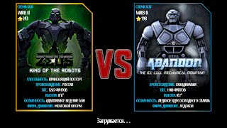 Real Steel WRB ZEUS King Of The Robots VS ABANDON The Ice Cool Mechanical Mountain NEW