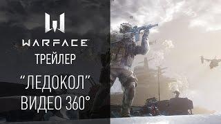 Warface: