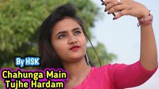 Chahunga Main Tujhe Hardam   Satyajeet Jena   New Cover Video Song   FT.Sanam   Love Race   2020