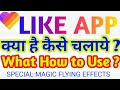 How to Use LIKE App in hindi kaise use kare magic flying special effect video Tutorial लाइक एप्स