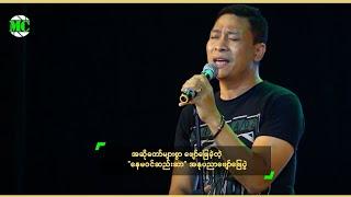 """Nay Ma Win See Sar"" Charity Music Concert In Yangon"