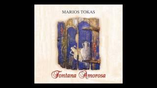 Μάριος Τόκας - Φωτογράφος (Marios Tokas - Photographer)