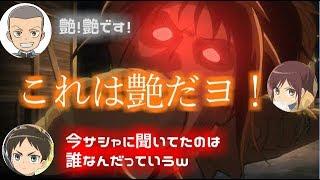 サシャこと、小林ゆうちゃんの画力が破壊的w 小林ゆう 検索動画 21