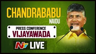 Chandrababu Naidu Press Conference At Vijayawada LIVE || NTV LIVE