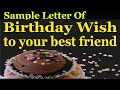 Sample Birthday Letter To Your Best Friend