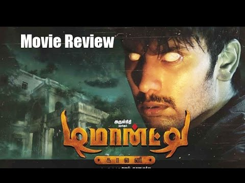 Demonte Colony Movie Review | Arulnithi