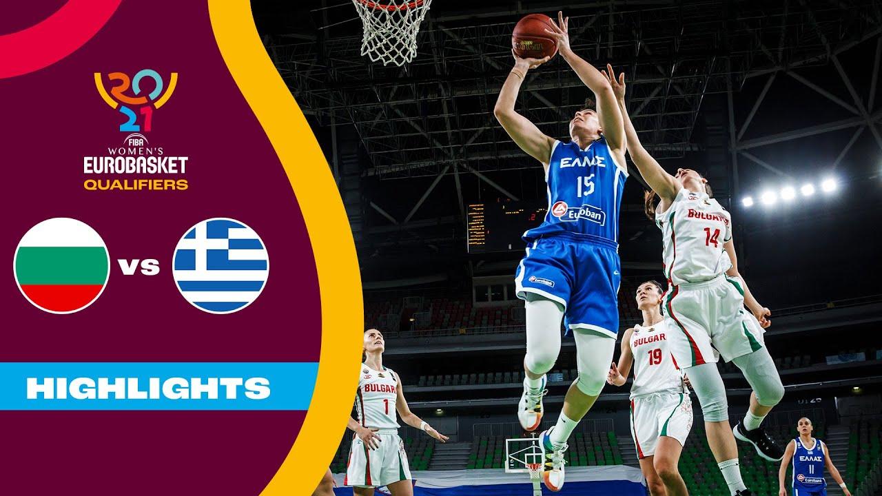 Bulgaria - Greece   Highlights