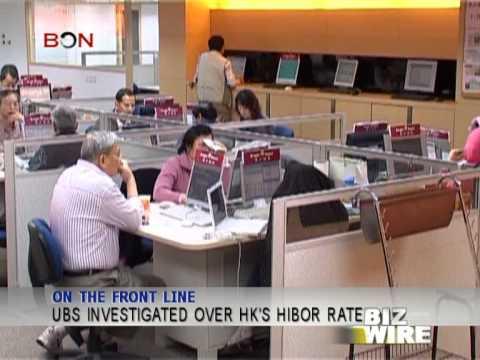 UBS investigated over HK's Hibor rate - Biz Wire - December 24 - BONTV