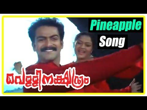 Malayalam Movie   Vellinatchatiram Malayalam Movie   Pineapple Penne Song   Malayalam Movie Song
